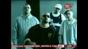 B.u.g Mafia Ft Adriana - Viata Noastra