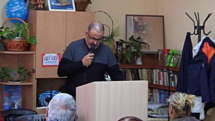 Божият ред в Църквата - Камбер Камберов - дякон