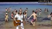 Дионисис Схинас - лятото