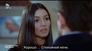 Войната на розите - еп.18/1 (rus subs)