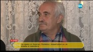 Полякът, приземил аварийно самолет: Стана недоразумение