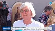 """Десетки посрещнаха чудотворната икона на """"Света Богородица"""" в София"""