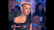 X - Factor България Евгения Каравачева