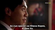 Бг Превод! King 2 Hearts Епизод 20 Финал Част 2