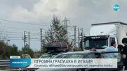 БОМБИ ОТ НЕБЕТО: Потрошени коли и ранени хора след градушка в Италия