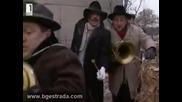 Нло - Бум, бум, бум (1998)