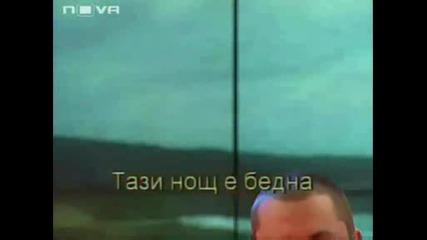 Vip Brother 3 Ицо Хазарта - Ветрове