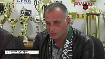 Локомотивът прегази и Ботев Враца