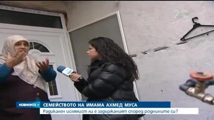 """Гледат мерките за неотклонение на арестуваните в акция """"Антитерор"""""""