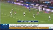 Милан 1:1 Чезена