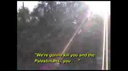 Евреин Си Показва Рогата