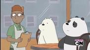 We Bare Bears-burrito S01 E07