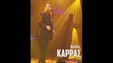 Vasilis Karras Opos Palia Dj Konso Official Remix