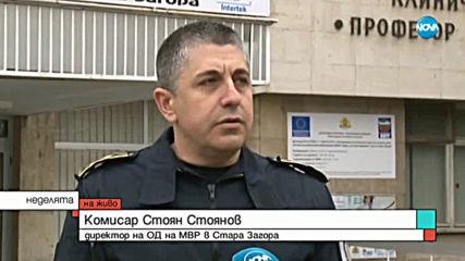 Строги мерки за сигурност в Стара Загора след починал с COVID-19