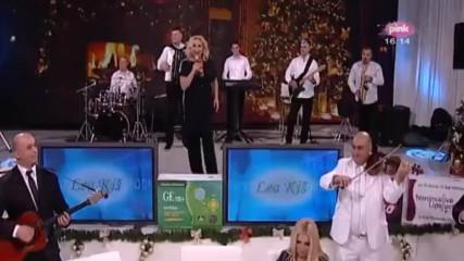 Vesna Zmijanac - Ponovi za mnom - Nedeljno popodne kod Lee Kis - (TV Pink 11.12.2016.)