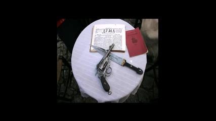 Предсмъртното писмо на Васил Левски