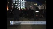 Стотина души излязоха на мълчалив протест  в Пловдив