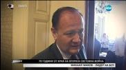 Стажанта броди из парламента и търси духа на реформата в един обикновен петък в българския парламент