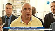 Борисов нареди: Цялото ръководство на Гранична полиция си тръгва