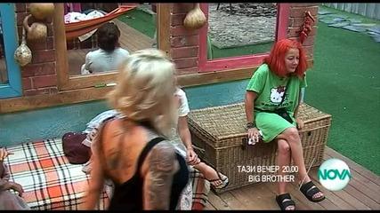 Двама напускат принудително Къщата на Big Brother