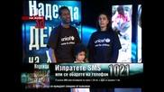 ! За децата на Хаити - 3, Благотворителен концерт