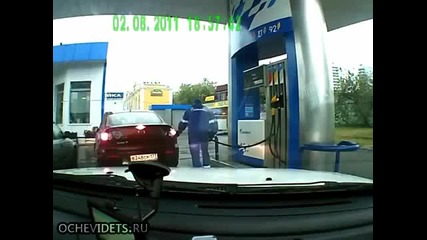 Идиотка на бензиностанция