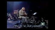 Nirvana - Dumb (превод)