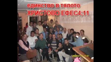 Църка Еманоил Пр. Стоян