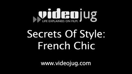Тайните на стила: Френският шик