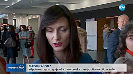 ПОГЛЕД В БЪДЕЩЕТО: Български изобретатели показват достижения във виртуалната реалност