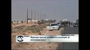 Франция призна либийската опозиция, праща посланик в Бенгази