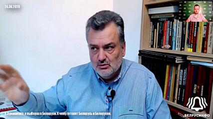 3/5. Цена евроценностей и евроинтеграции