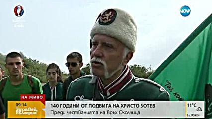 От Околчица в деня на Ботев – да влезеш в образа на революционера!