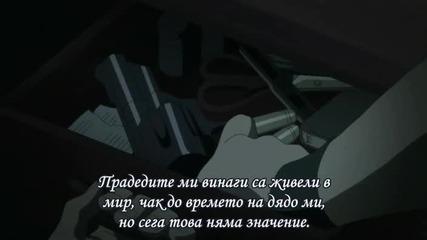 Devil May Cry - 5 Бг субтитри
