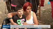 Малцина депутати откликнаха на поканата на майките на деца с увреждания