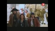 Елиза 2 сезон 18 епизод 1 част