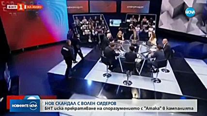 Политическа и медийна буря заради скандал Волен Сидеров в национален ефир
