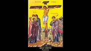 От Матея Свето Евангелие