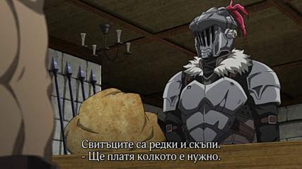 [ Bg Subs ] Goblin Slayer - 05 [ Last - Otaku ]