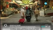 Политолог: 70% от ромите у нас не създават проблеми