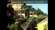 Остров : Санта Маргарита и Лигурийско Крайбрежие