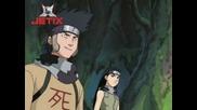 Наруто - Епизод 31 ( Бг Аудио )