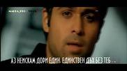 Ab To Aadat ~ Remix ~ Kalyug (2005) ~ Бг Превод ~ Hd