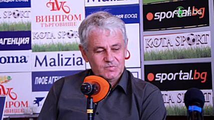 Стойчо Стоев: Критерий за успех в Лудогорец е влизане в групите на ШЛ, всичко друго е неуспех