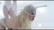 Lady Gaga - Bad Romance *bg subs*