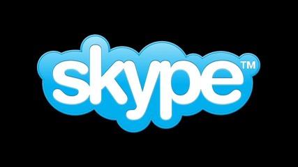 Skype Кючек ( by Dj Kerry & Dancho )