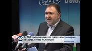 Бойко Борисов за тока: Ще се разправим с тях много по-добре