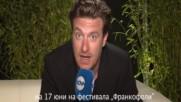 """""""Паров Стелар"""" на 17 юни на фестивала """"Франкофоли"""" в Благоевград"""