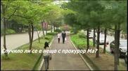 Бг Субс - Prosecutor Princess - Еп. 12 - 2/4