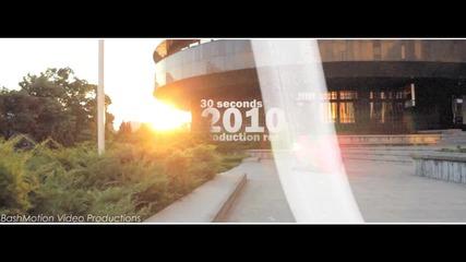 Bashmotion 2010 / 30 секундно демо